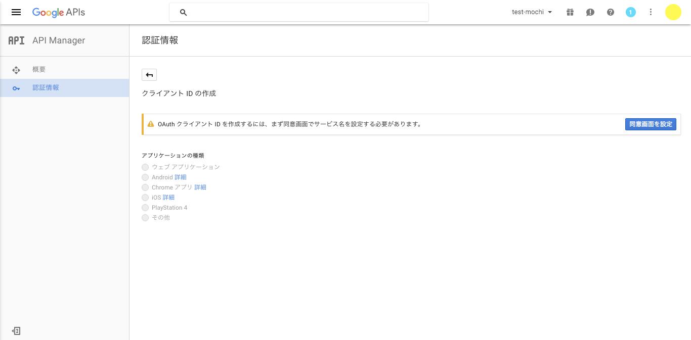 スクリーンショット 2016-04-21 1.37.52.png