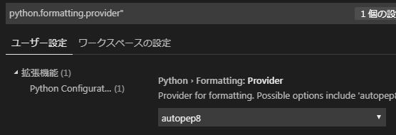 provider-autopep8.png