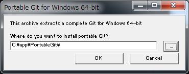 git-unpack-ok.png