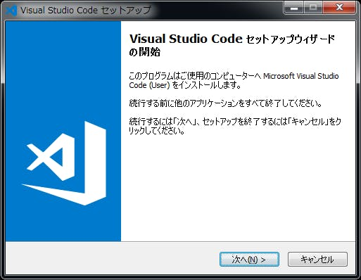vscode_install1.png