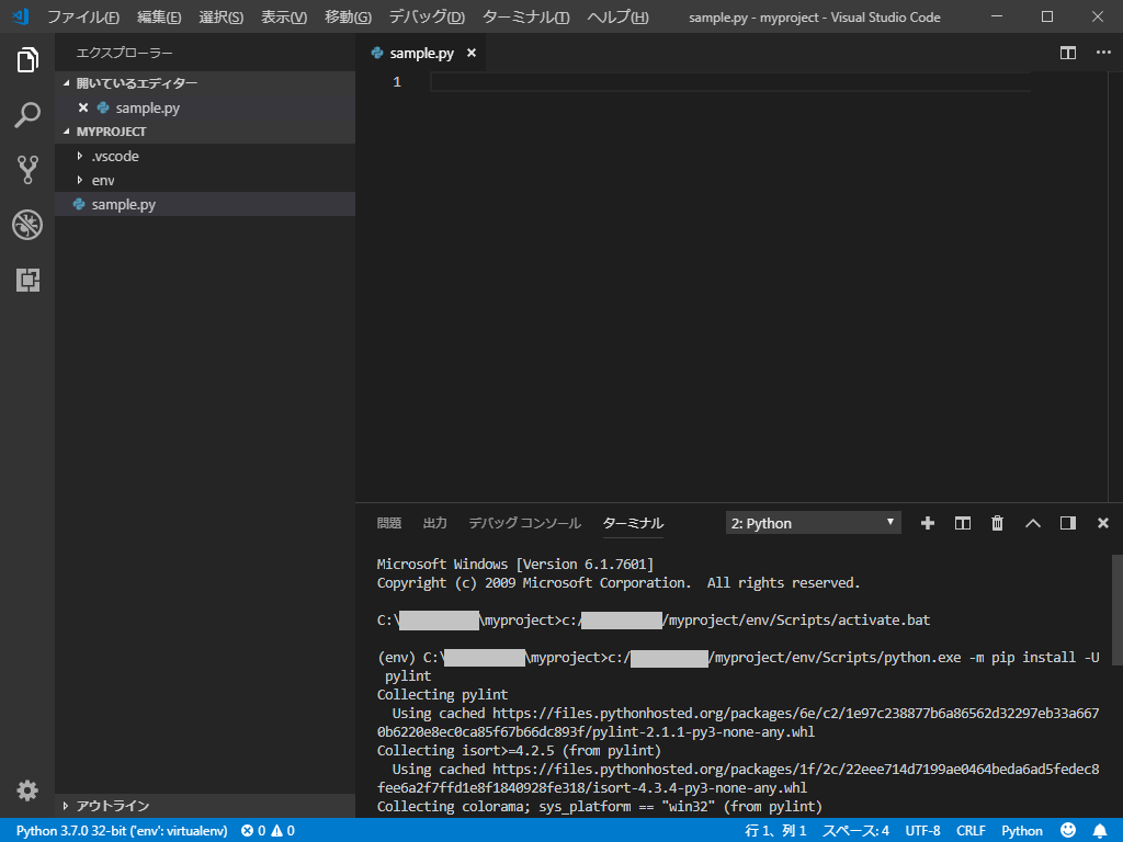 python_vscode4.png