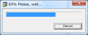 git-unpack-wait.png