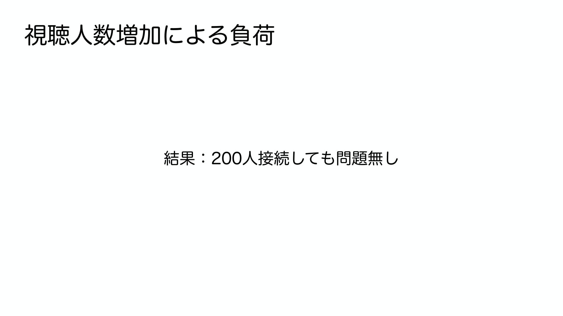 資料.017.jpeg