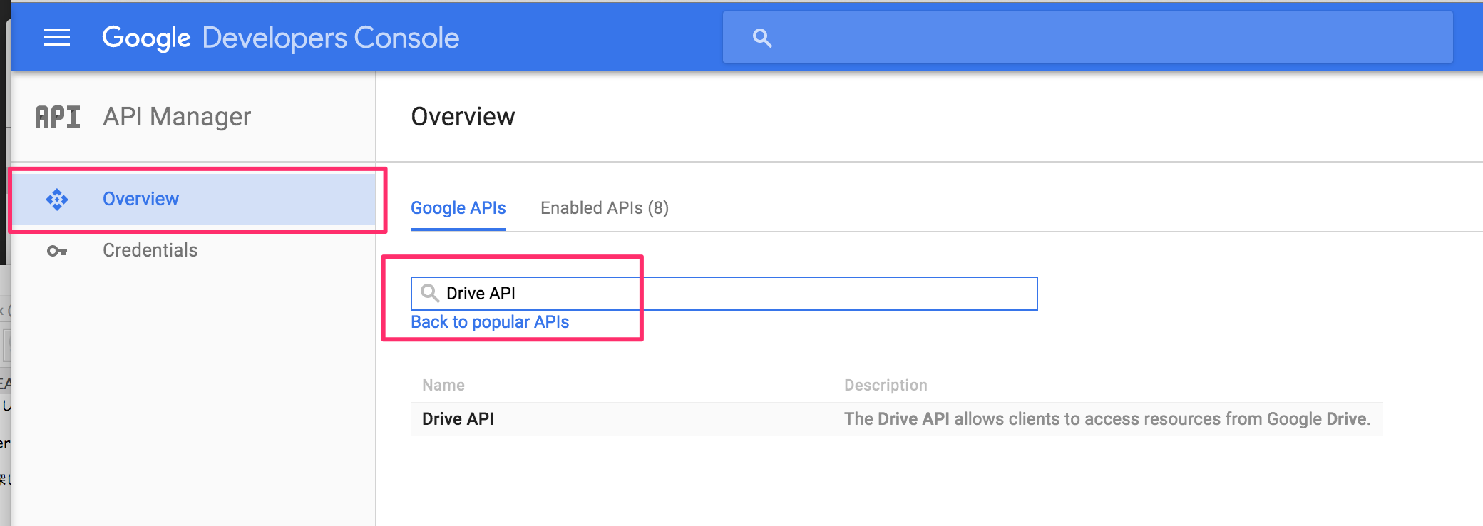 API_Library_-_redash-sample.png
