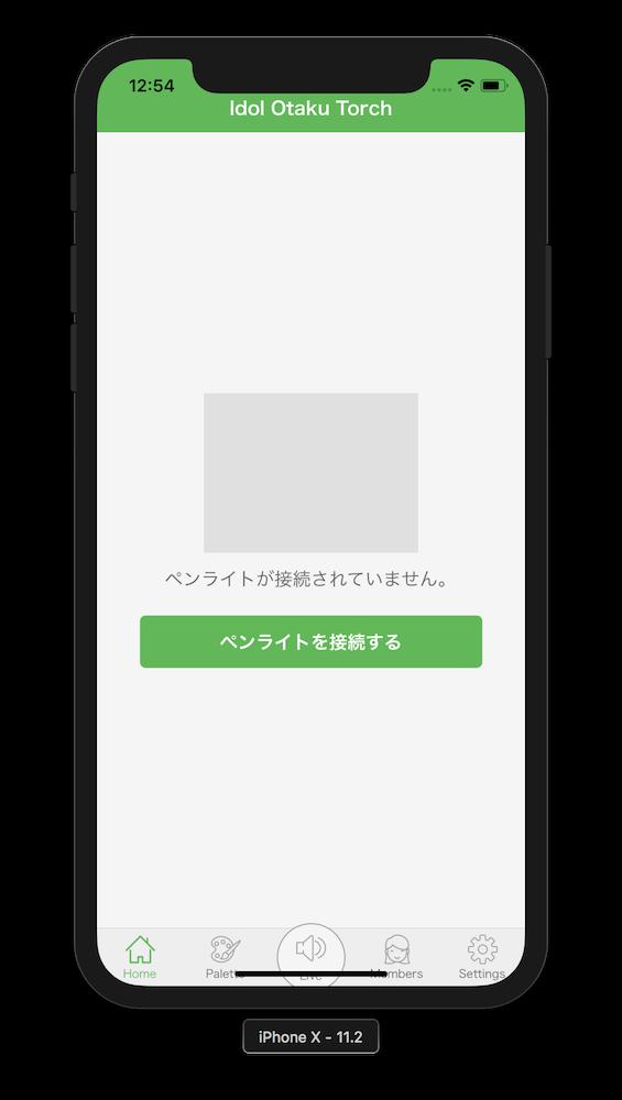 スクリーンショット 2017-12-17 0.54.42.png
