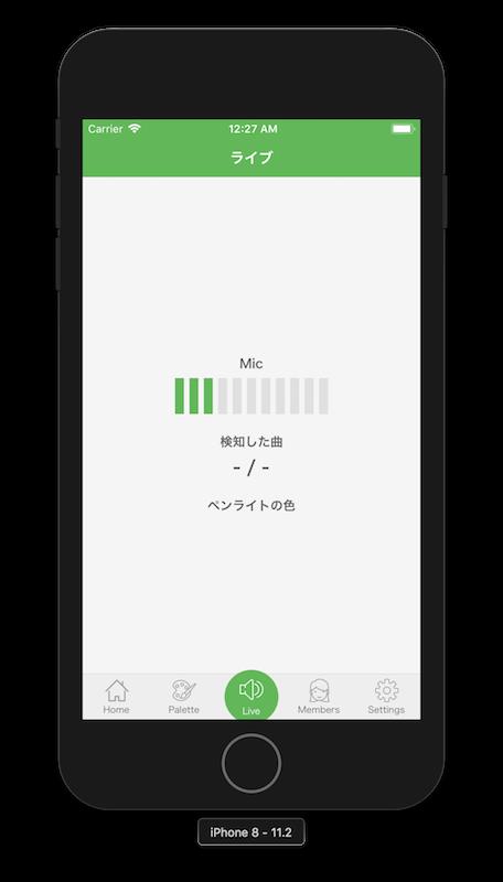スクリーンショット 2017-12-17 0.27.48.png