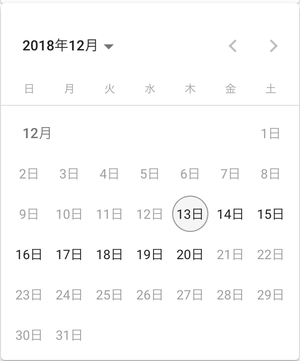 スクリーンショット 2018-12-13 23.56.25.png