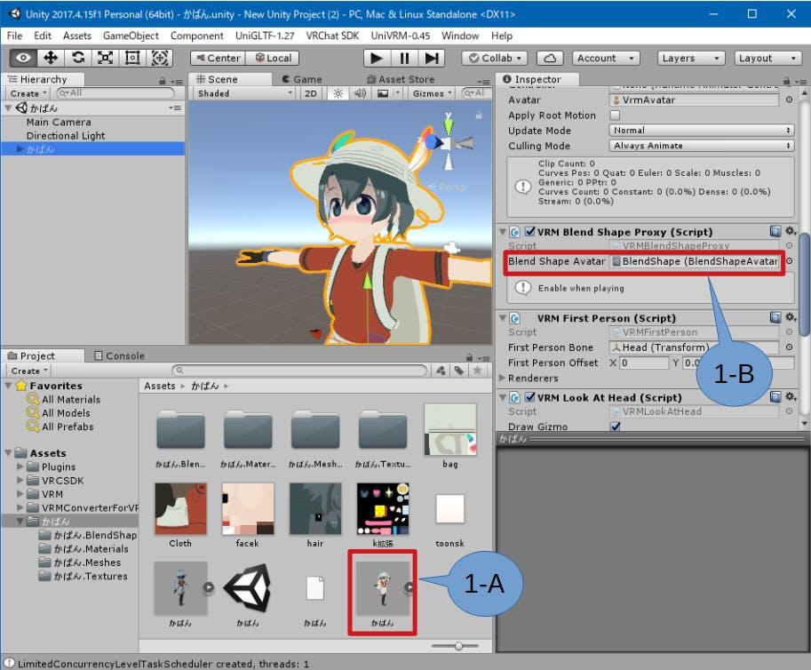 完全版】BlenderやFBXのモデルをVRChatで使おう! - Qiita