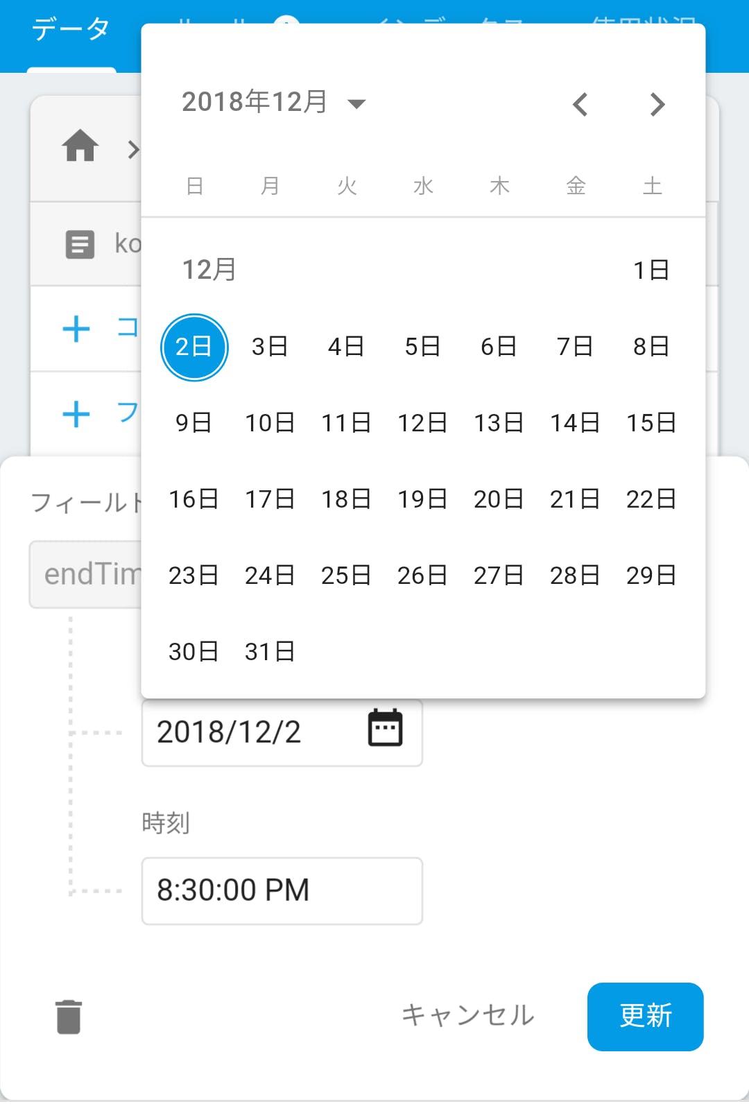 Screenshot_20181202-222446.png