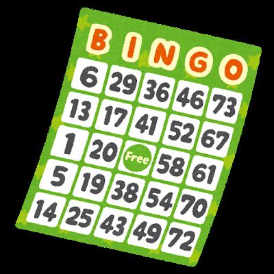 bingo_card.png