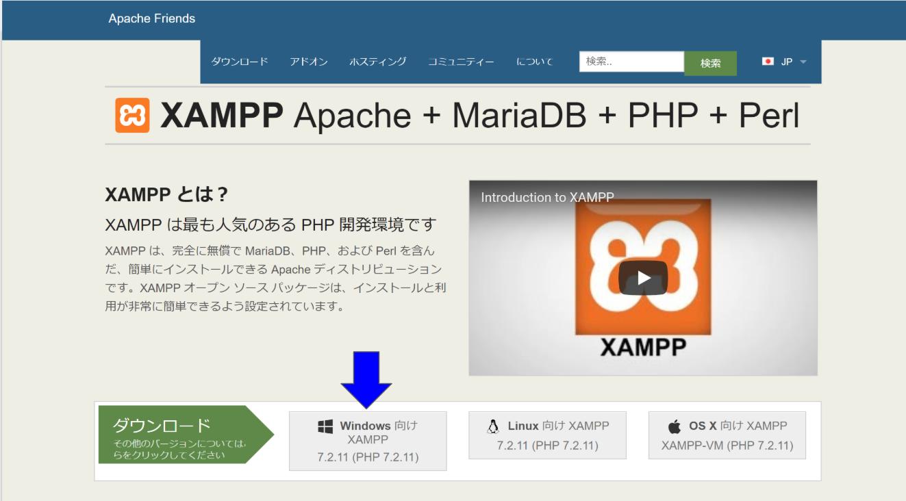 xampp01.PNG