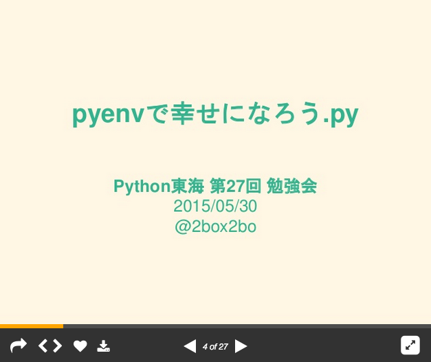 PyenvDeBeHappy.png