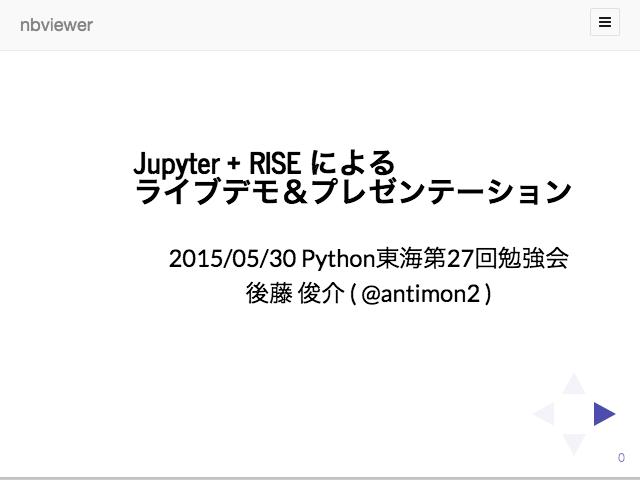 JupyterRISE_cap.png