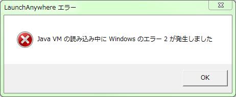 fastcv_install_error.png