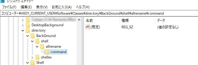 commandキーを追加した様子