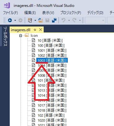 Visual Studioで見た様子