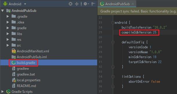 gradle_build_failed_3.png