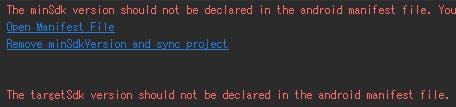 gradle_build_failed_7.png