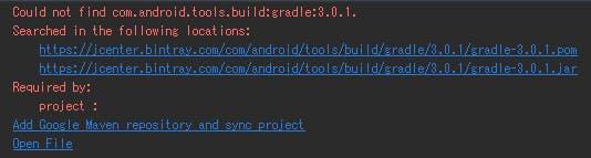 gradle_build_failed_1.png