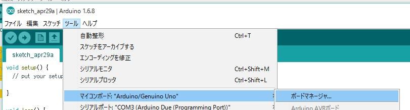ArduinoSettings.PNG