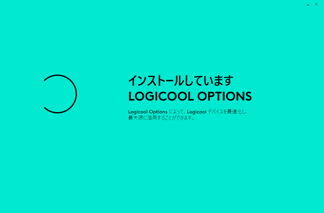 qiita_LOGCOOLオプション_ダウンロード7.png