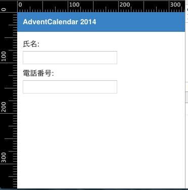 スクリーンショット 2014-12-11 13.10.58.png