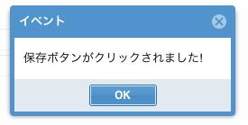 スクリーンショット 2014-12-18 0.49.37.png