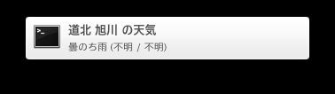 スクリーンショット 2014-07-09 20.59.53.png