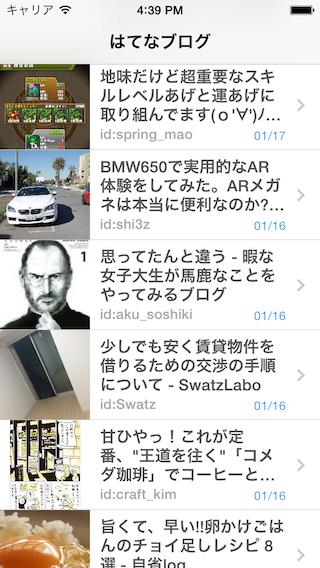 blogScreenshot1.png