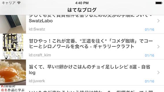 blogScreenshot3.png