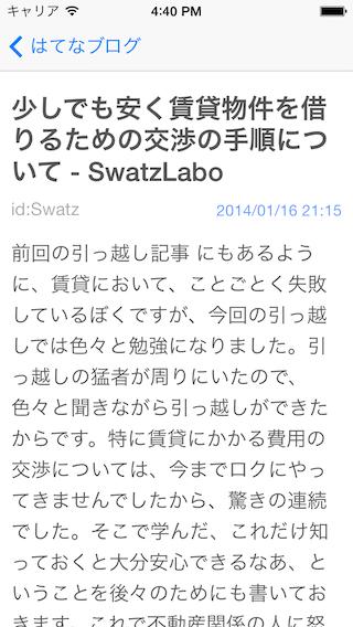 blogScreenshot2.png