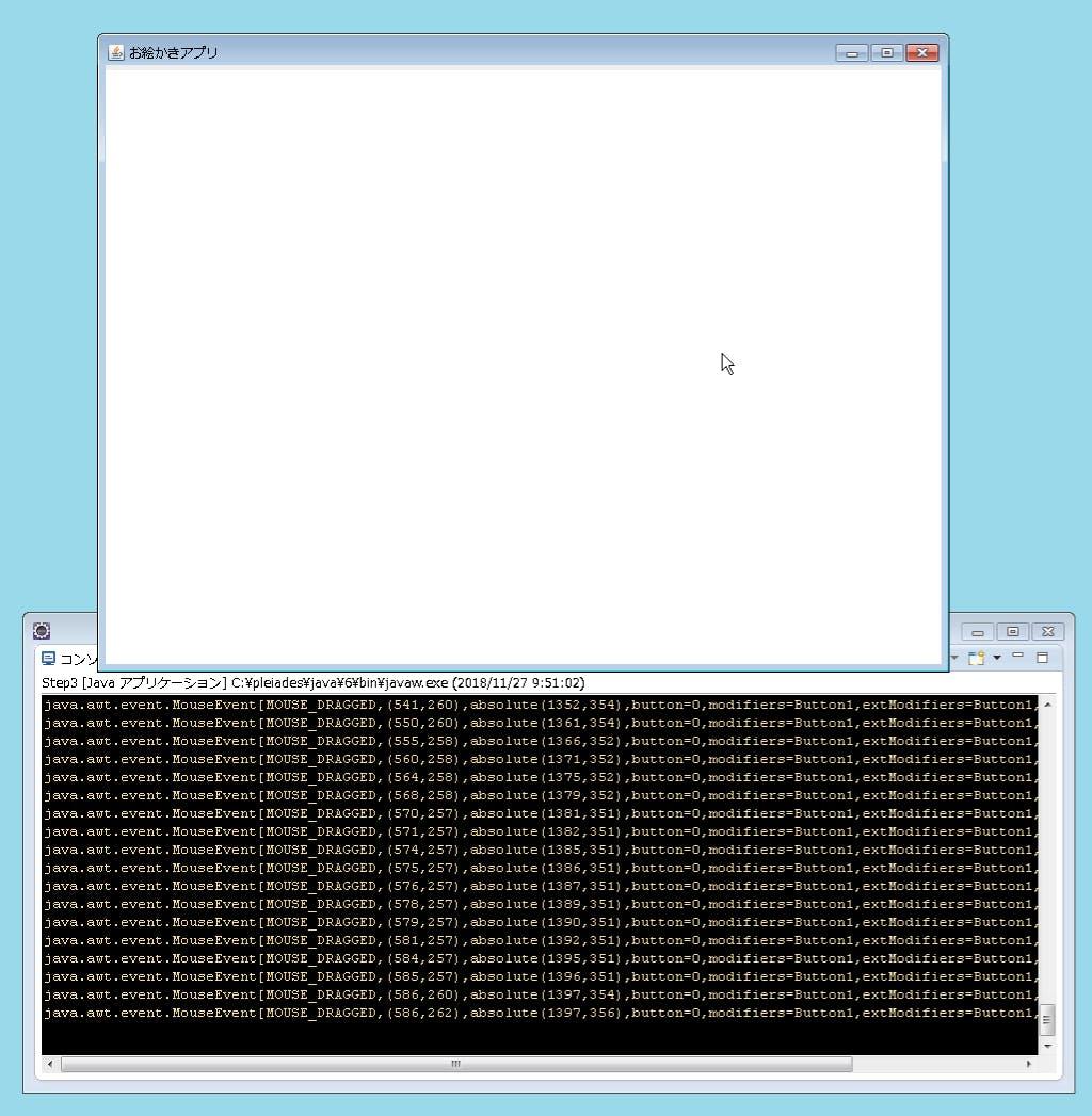 Screenshot 2018-11-27 at 09.51.09.png