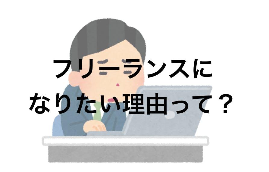 スクリーンショット-2018-02-20-20.10.32.png