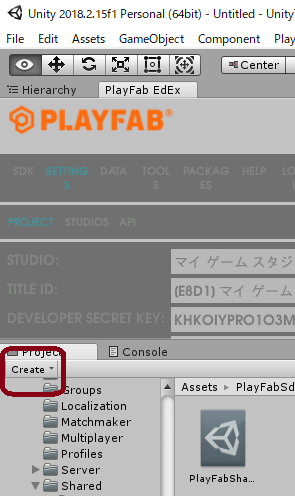 Playfab01.png