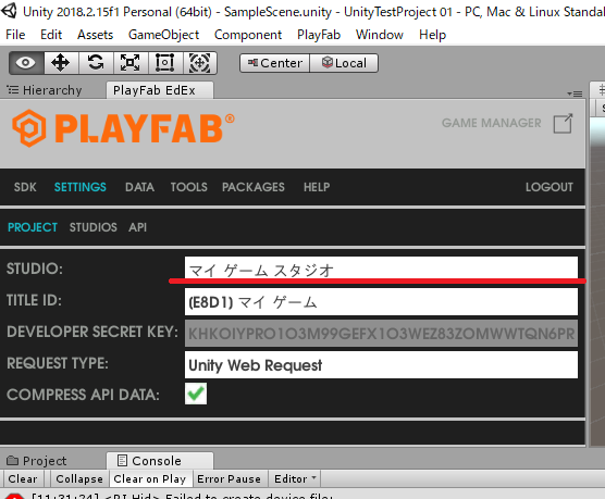 Playfab02.png