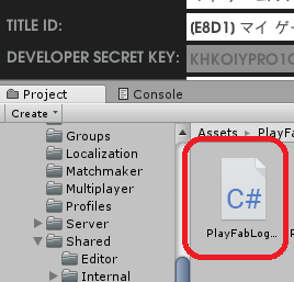 Playfab03.png