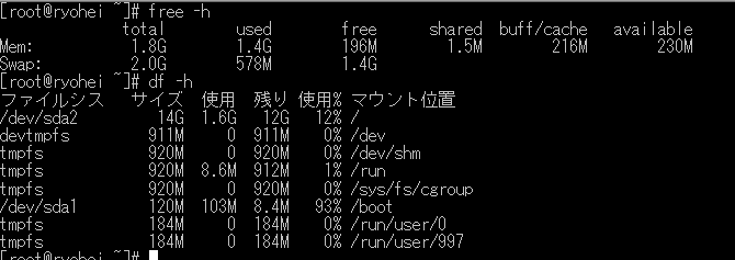freeとdf.PNG