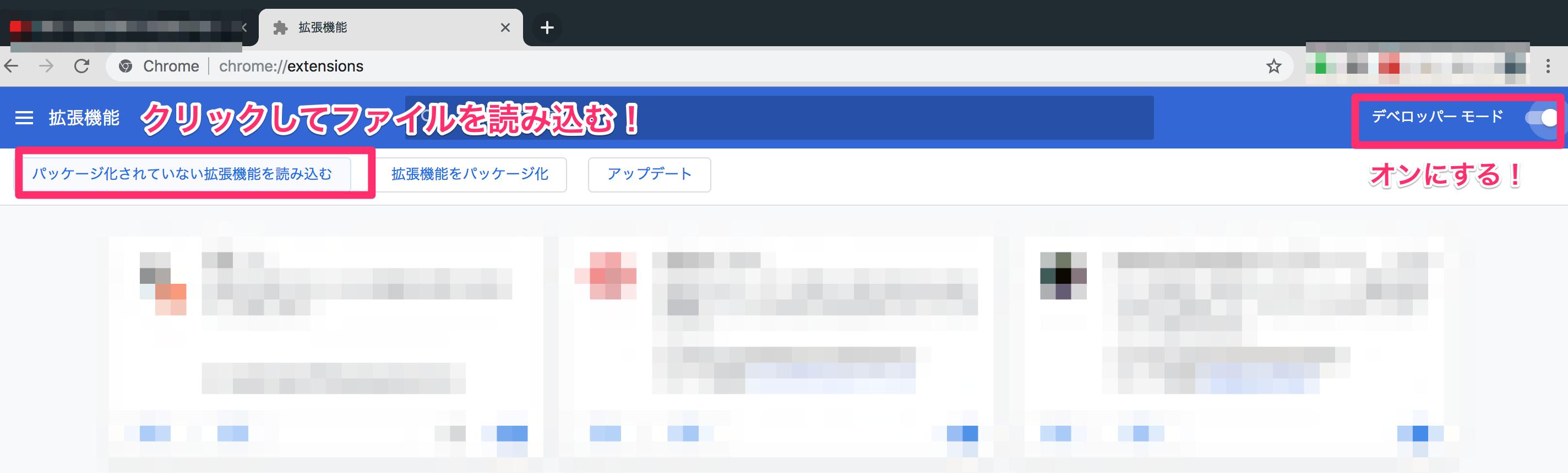 スクリーンショット_2018-12-30_17_12_52.png
