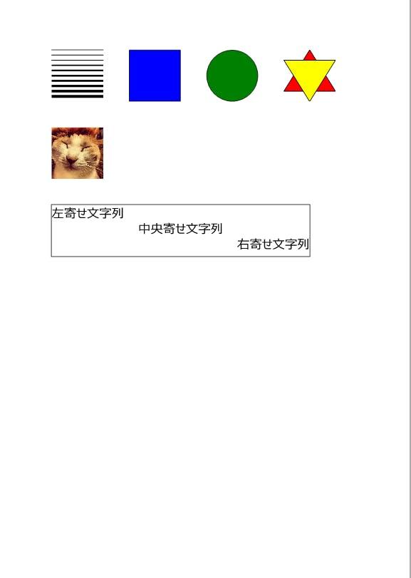 WPFでの印刷の基本(3) 図形や文字の印字 - Qiita