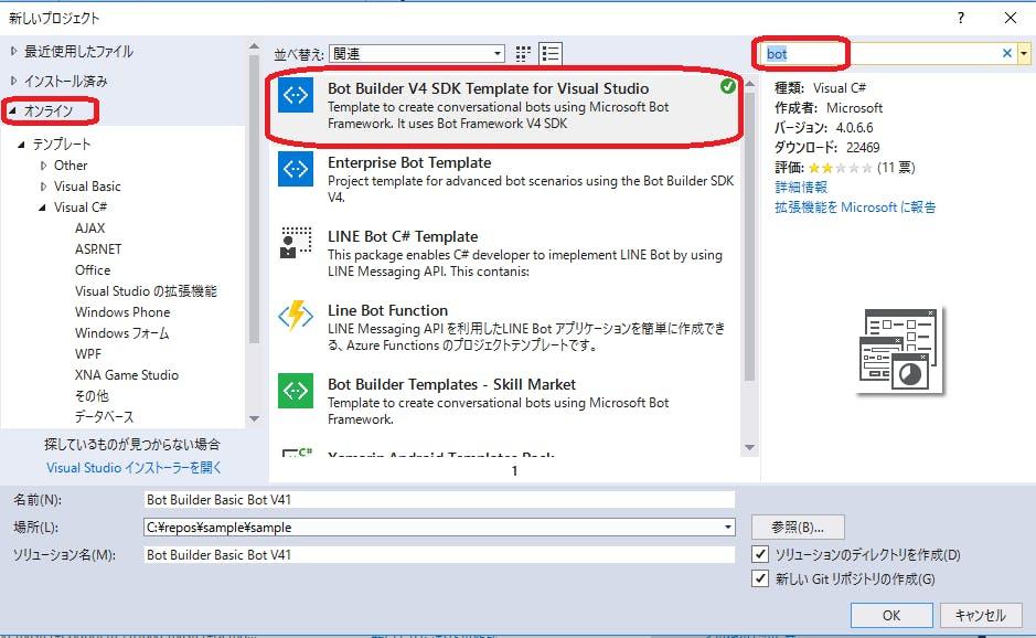 Bot Builder Sdk V4 Download