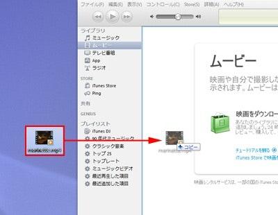 DVD iPhone変換.jpg