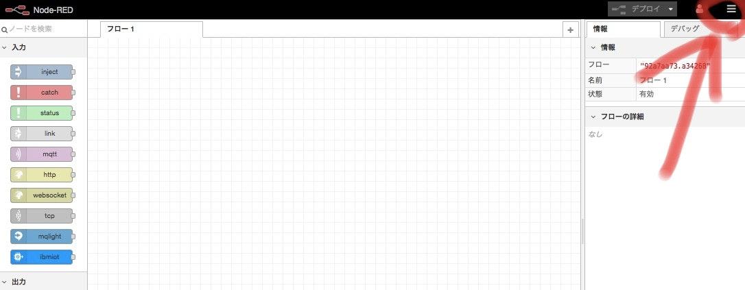 スクリーンショット 2018-06-05 11.33.21.jpg