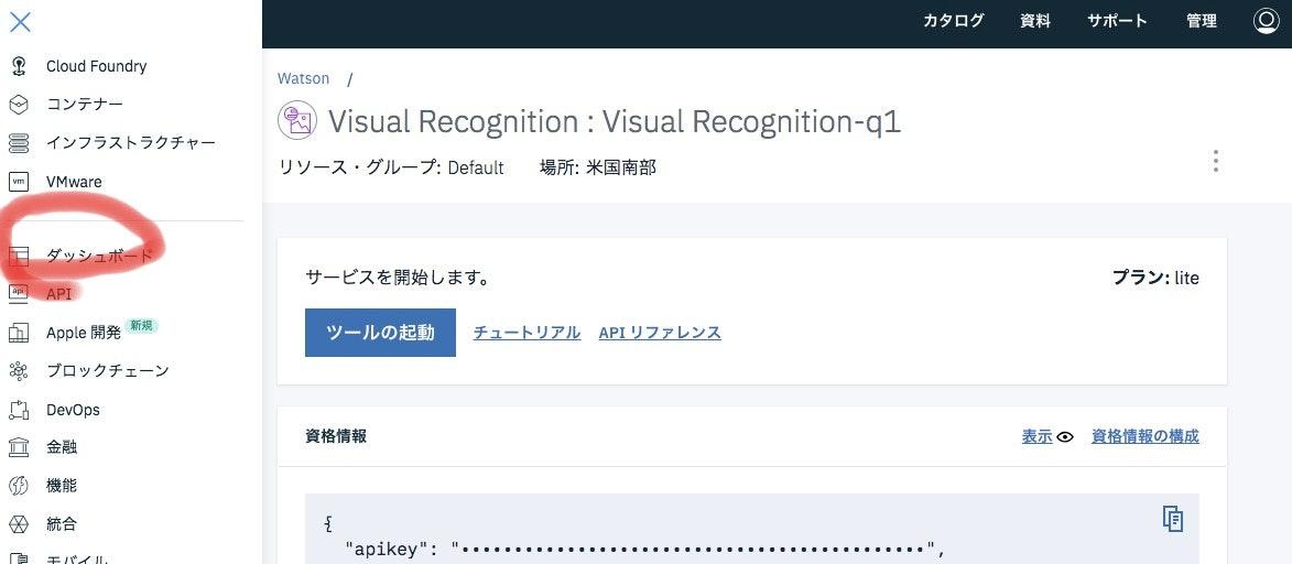 スクリーンショット 2018-06-05 8.57.21.jpg