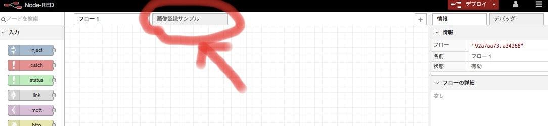 スクリーンショット 2018-06-05 11.43.10.jpg