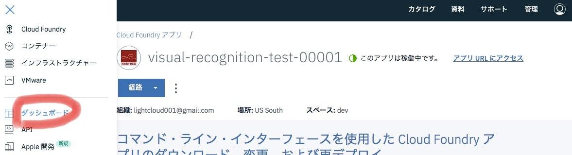 スクリーンショット 2018-06-05 9.31.59.jpg