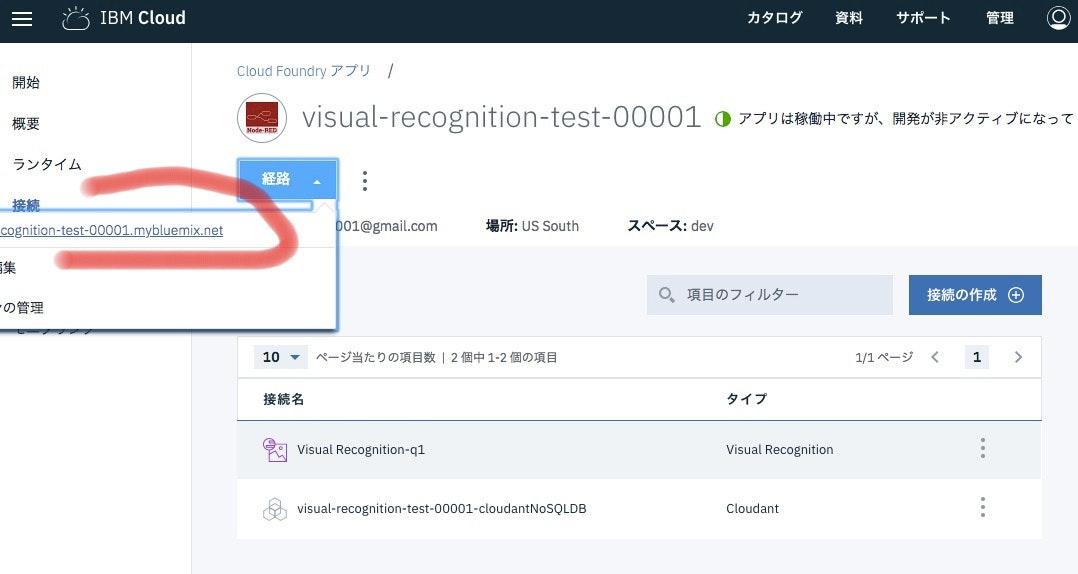 スクリーンショット 2018-06-05 11.20.01.jpg