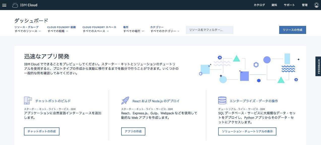 スクリーンショット 2018-06-22 15.11.39.jpg
