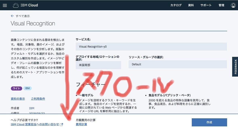 スクリーンショット 2018-06-05 8.47.17.jpg