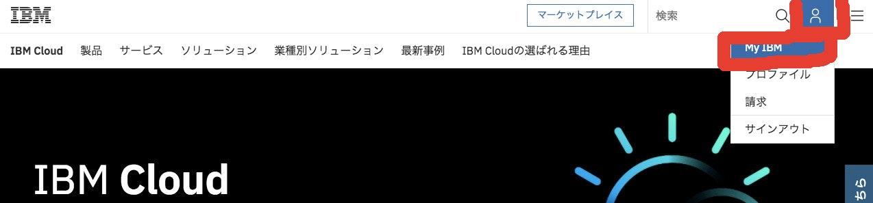 スクリーンショット 2018-06-22 16.03.01.jpg
