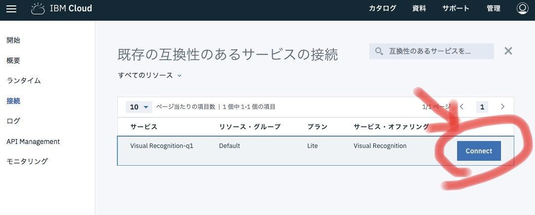 スクリーンショット 2018-06-05 11.10.44.jpg